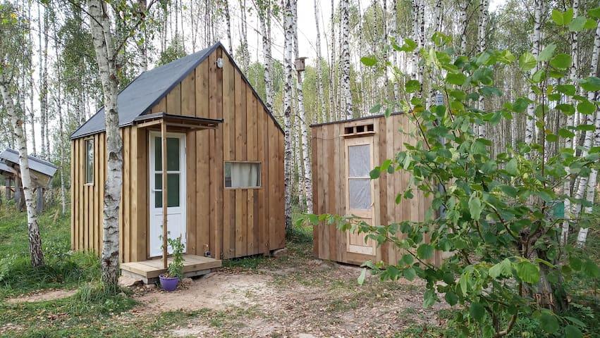 Мини дом в эко-поселении Стреленки