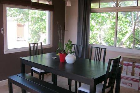 Appartement familial proche Salagou / A75 - Plaissan