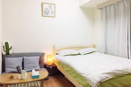 New! fushimi Sta. 5min! Nagoya Sta. 3min by Train! - 名古屋市 - Appartement