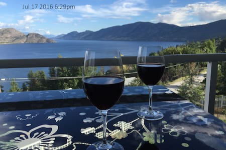 Lake VIEW Year-round * Entire House * 2300 sq. ft. - Peachland