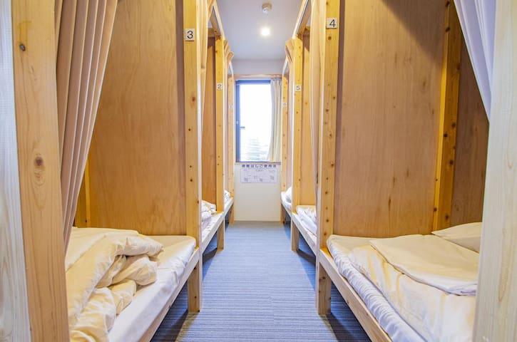 ★Asakusa north★8min STA. Dormitory room-Single Bed