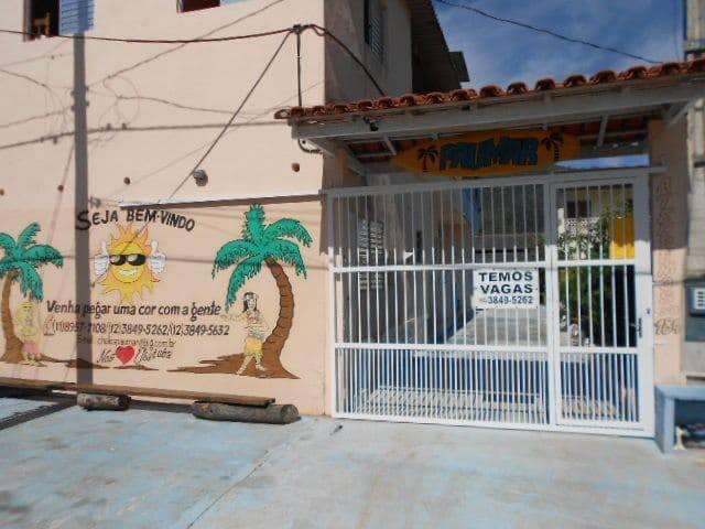 Suíte Prata - Praia de Maranduba - Ubatuba!