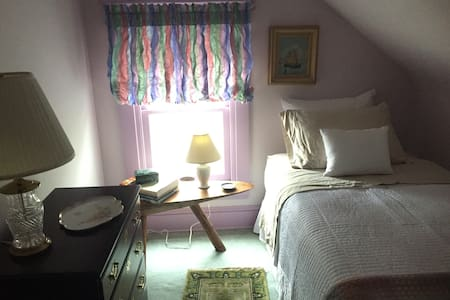 Sweet Room in Lovely Home - Lansdowne - Ház