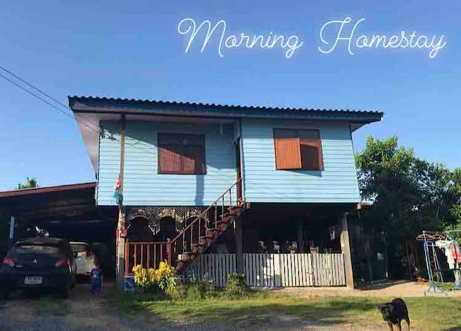 Morning homestay
