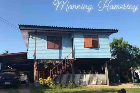 Morning homestay