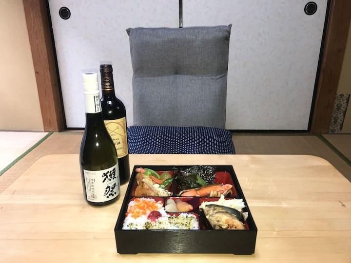YabFarm Lodge 102 First/Last stay in Tokyo