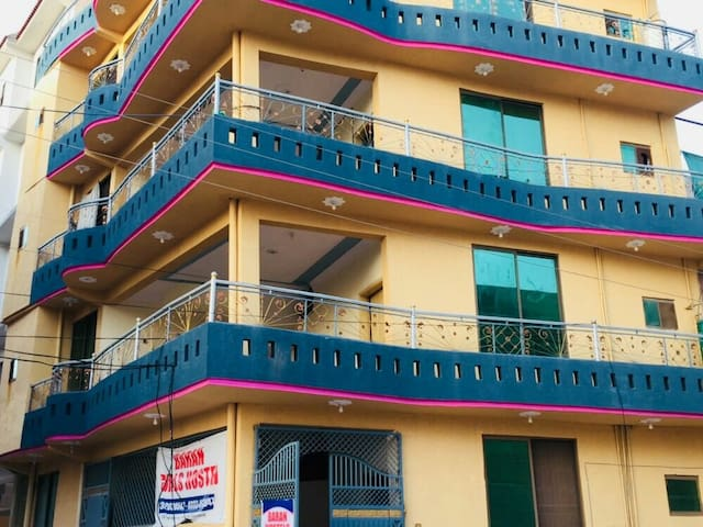 Baran Girls Hostel