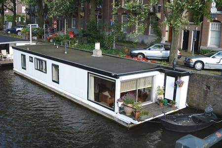 LOVELY HOUSE BOAT IN THE HEART OF AMSTERDAM - Amsterdam