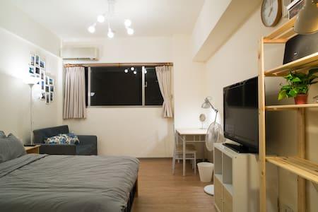 Central Taipei Comfy Double Room, near Taipei 101 - Da'an District