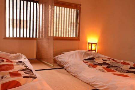 1d. YouEnMe (Private Room 2F) - Kyōto-shi - Huis