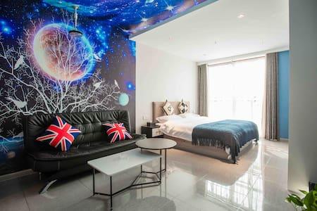 图腾广场—星空物语主题观影大床房