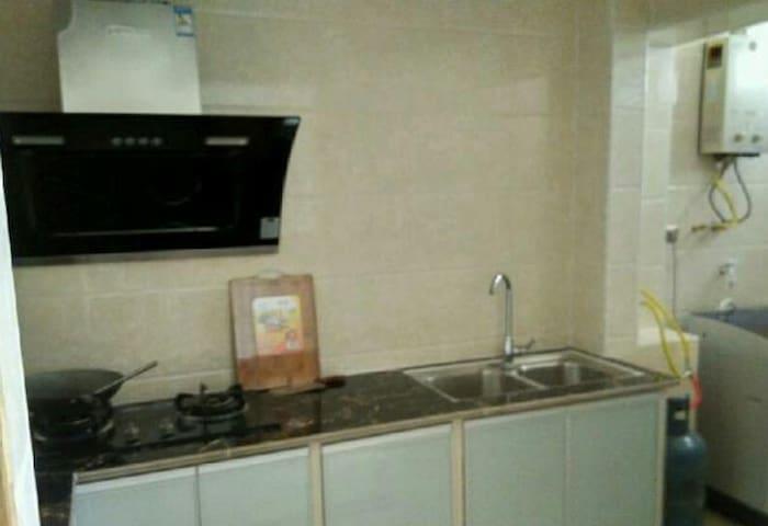 芬 - Laibin - Apartment
