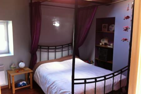 Chambres à louer - La Varenne - Haus
