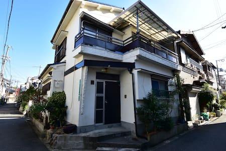 "Modern Japanese ""Tatami"" House!! - โอซาก้า"