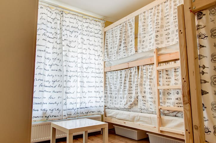 Hostels Rus Pskov, bed in room for 4 persons