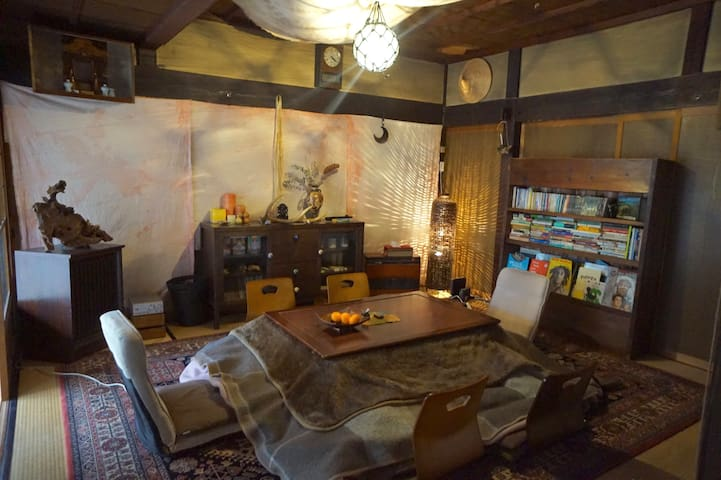 Newly opened!Organic farm house retreat Kyoto - Ukyo Ward, Kyoto - Dům