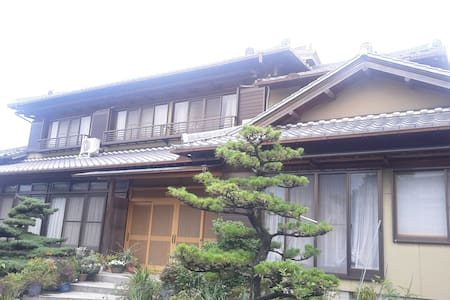 純和風の家で日本流のおもてなし - Ama - Dům