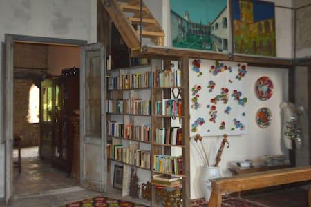 Bach Room - Badia San Sebastiano - Alatri