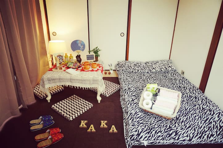 ☆IKEBUKURO☆ KAKA's HOME #1     卡卡の家 - 豊島区(Toshimaku) - Wohnung