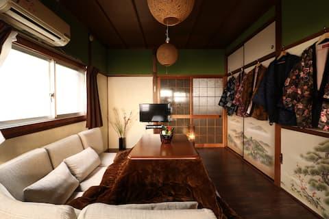 Osaka/Kansai trip with Local House