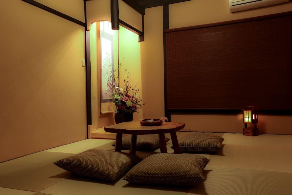 Cozy tatami room