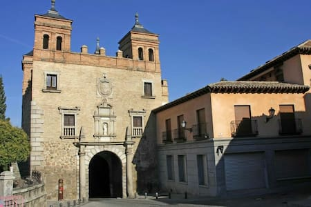 Se alquila habitación en Toledo - Toledo - Bed & Breakfast