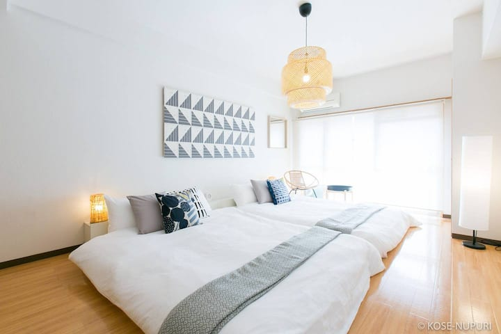 2 BR apartment - 3 mins to the PeacePark 202