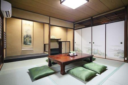 【H01】Central Gion Kyoto!3min Walk Kyomizumichi - Higashiyama-ku, Kyōto-shi - 獨棟