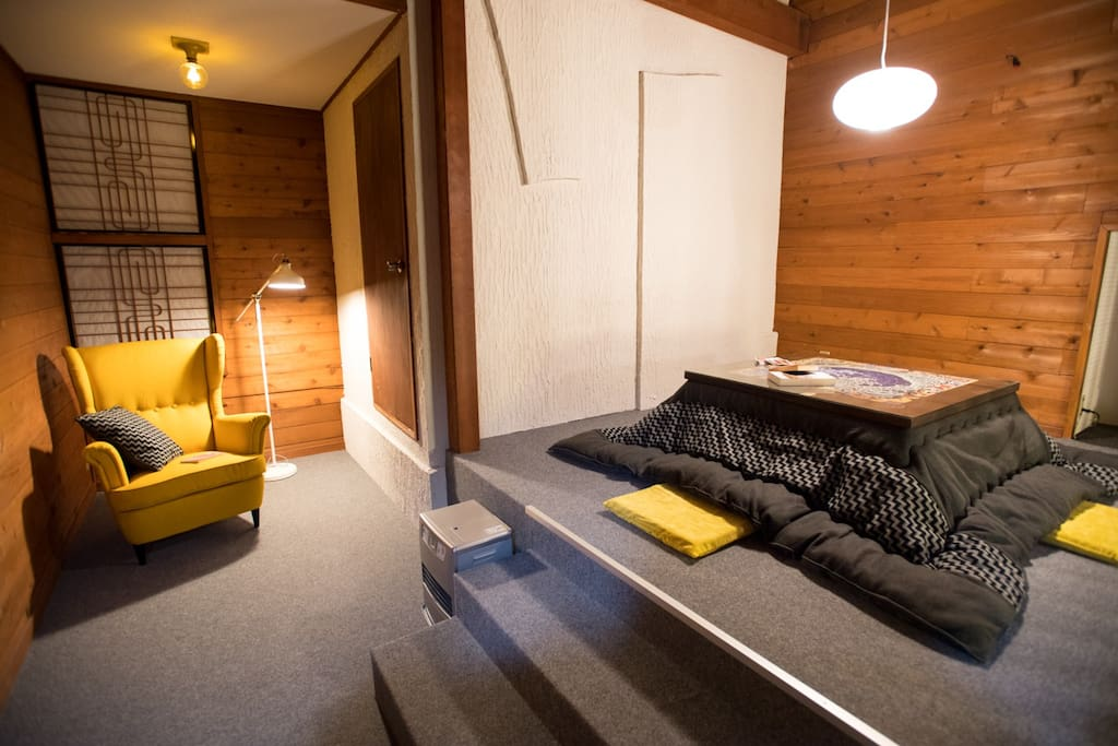 Reading corner and kotatsu table