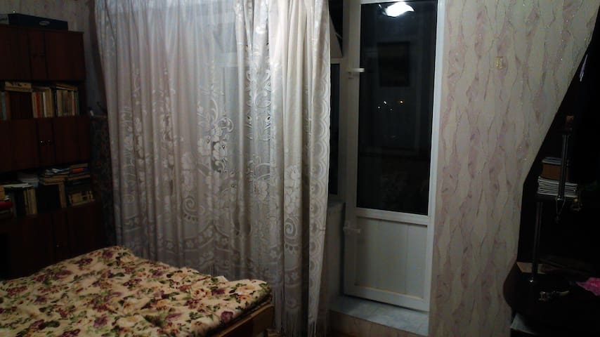Хорошая комната для временного - Tiraspol - Appartement