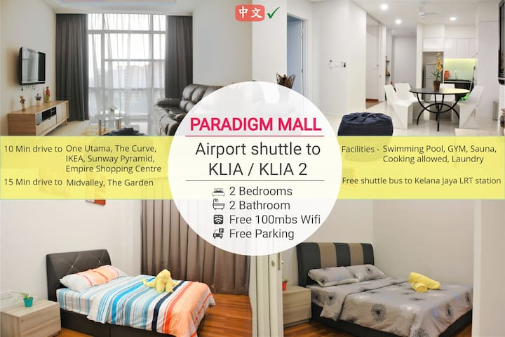 Lakeview 2BR @Paradigm mall |FREE LRT Bus|KLIA Bus