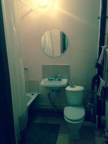 Уютные апартаменты - Yekaterinburg - Apartment
