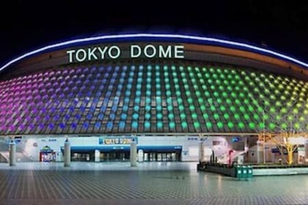 Tokyo Dome ★ Top of the Town ★ 2BR - Apartment