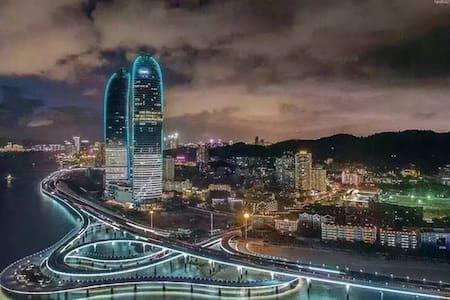 9月特价 双子塔五星酒店高级公寓,3分钟走路到古老历史文化沙波尾街. - Xiamen - Wohnung