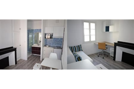 Lovely studio - Toulouse, St-Aubin - Toulouse - Wohnung