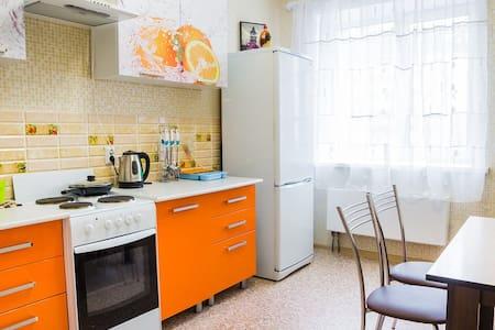 Квартира в красивом месте у Московского проспекта - Voronez - Lägenhet