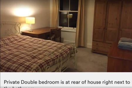 Double bedroom, central Rugby - Rugby - Hus
