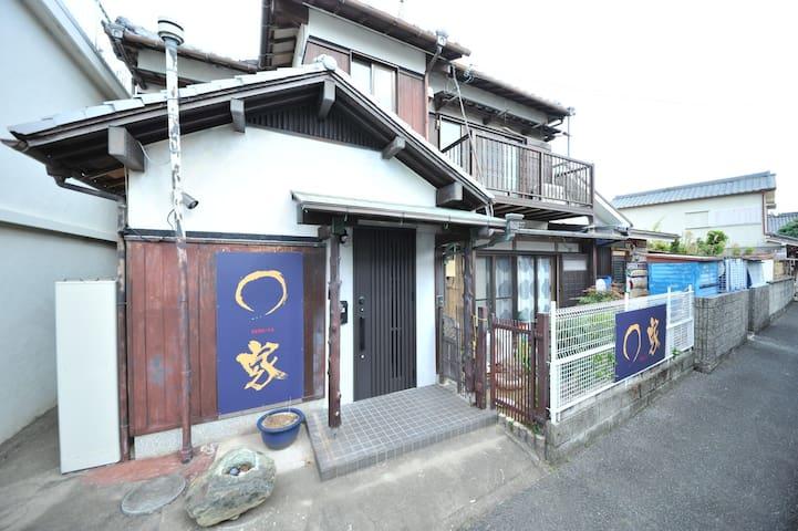 日本家屋一棟貸し。wifi完備使い放題。大家族、団体のお客様にぜひ。電車で関空や和歌山市駅約20分。