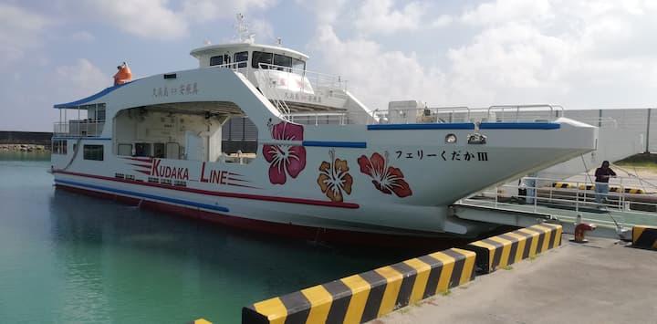 A ferry to Kudaka-Jima