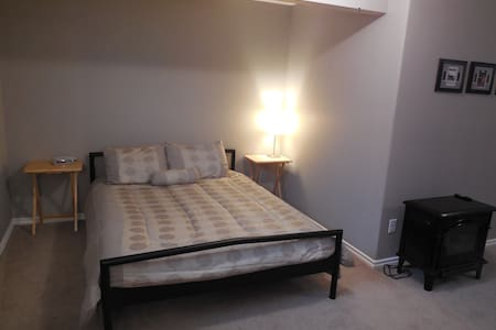 ENTIRE BASEMENT SUITE BY EDMONTON AIRPORT IN LEDUC - Leduc - House