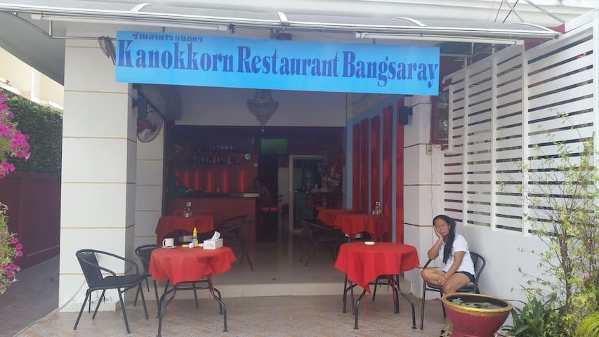 Kanokkorn restaurant
