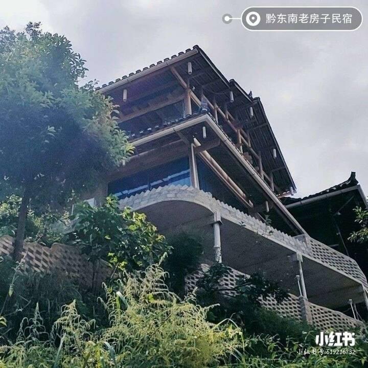 西江老房子民宿双卧室阳台套房