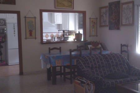 Tu hogar en la puerta natural de Doñana - Villamanrique de la Condesa - Ház