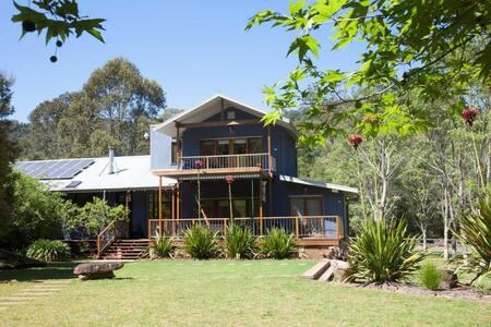 Platypus Bend - Luxury Accommodation - Wattamolla - Casa
