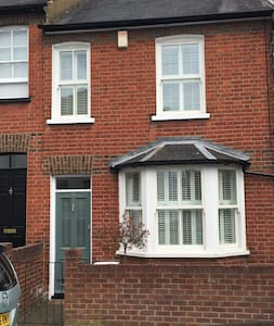 2 Bed Mid Victorian Terrace House - Saint Albans - Ev