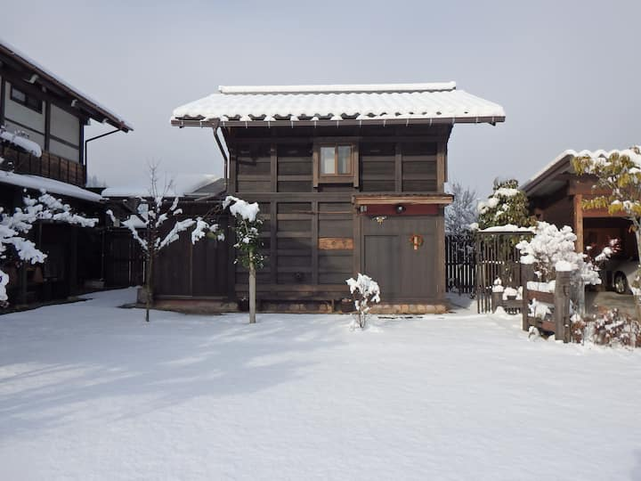 Yado  Hakuguri 板倉の宿 白栗 -Tiny guest house-