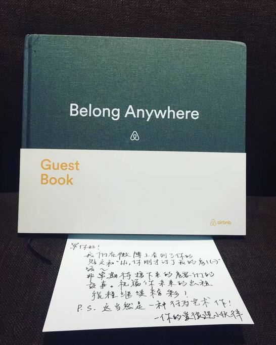 airbnb寄给我的礼物!