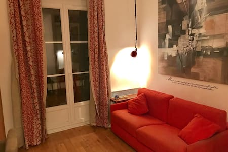 Cosy Studio at the Champs Elysées - Paris - Apartment