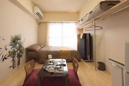 'near Akihabara Asakusa,lnexpensive compact room - Katsushika-ku - Lägenhet