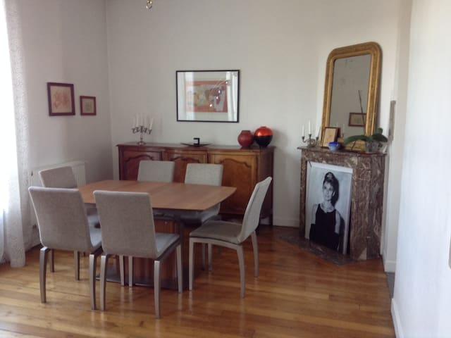 Appartement à 20 minutes de Dysneyland   - Le Perreux-sur-Marne - Appartement en résidence